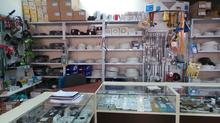 1479065089_el_materiali_magazin_plovdiv.jpg