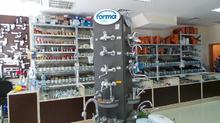 1479065128_vik_materiali_magazin_plovdiv.jpg