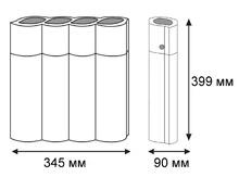 система за питейна вода размери