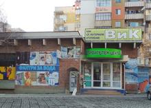 Строителни материали Пловдив 1
