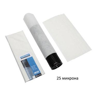 филтри 25 микр. за NW400 5бр. к-т
