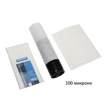 филтри 100 микр. за NW 280 5бр. к-т