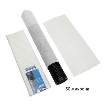 филтри 50 микр. за NW400 5бр. к-т