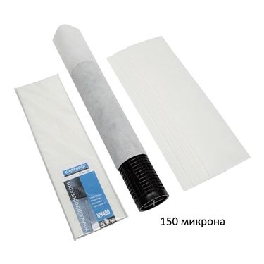 филтри 150 микр. за NW400 5бр. к-т