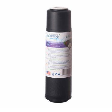 филтър с гранулиран активен въглен SUPREME  S-GAC