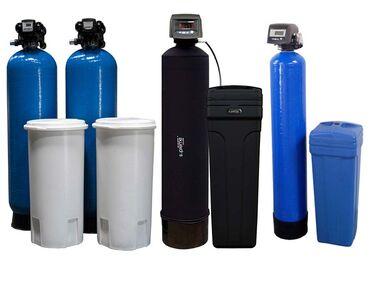 Промишлени системи за омекотяване на вода