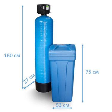 система за омекотяване и отнемане на манган и желязо Aquamulti 40