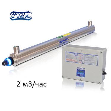 UV система за дезинфекция на вода V25LA 2м3/ч
