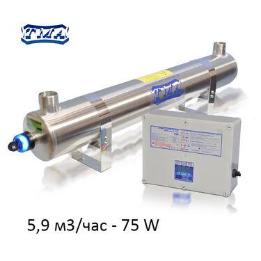 UV система за дезинфекция на вода V80 5.9м3/ч